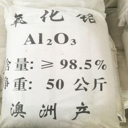 宜鑫化工工业氧化铝澳洲进口氧化铝图片