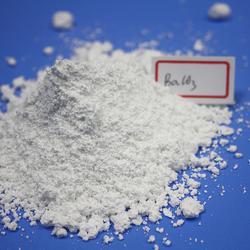 轻质重质碳酸钡工业级碳酸钡量购图片