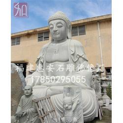 佛像石雕 大型释迦牟尼佛 花岗岩佛像 佛像定做厂家图片