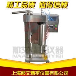 有機溶劑噴霧干燥機特點,實驗室用5kg小型噴霧干燥機圖片