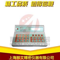 國產細胞計數器,精子計數器,精子細胞分類計數器價圖片