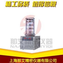 國產小型冷凍干燥機,實驗室用冷凍干燥器廠家圖片