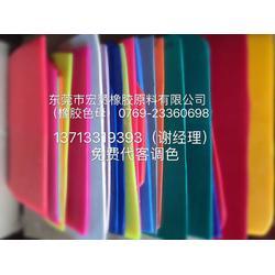 宝胜宏赞色种色母颜料有限公司价格