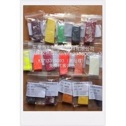 本公司經營色膠  宏贊橡膠原料 色彩齊全鮮艷圖片