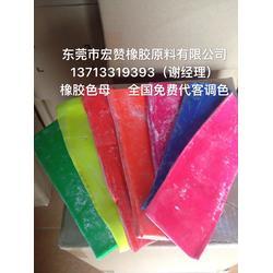 橡膠硅膠顏料色膠生產供應商圖片