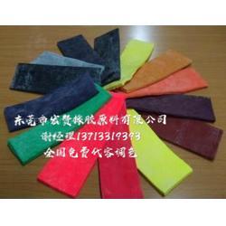 橡胶原材料色母胶橡胶着色专用图片