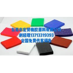 橡膠色膠品質保障圖片