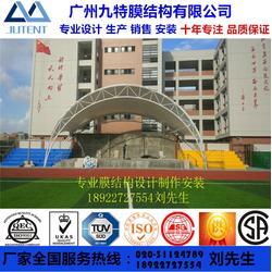 专业定制体育舞台看台张拉膜结构遮阳棚雨棚学校文化广场舞台膜结构PVDF抗风张拉膜结构图片