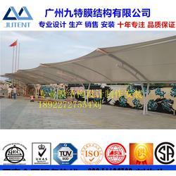 膜结构厂家公司膜结构停车棚小车防晒遮阳景观雨棚图片