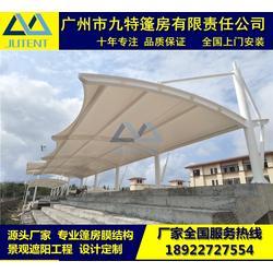 九特篷房有限责任公司承接膜结构建筑工程体育看台景观张拉膜PVDF膜结构遮阳雨棚图片