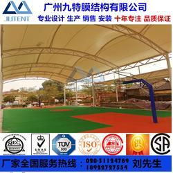 膜结构厂家定制篮球排球场膜结构雨棚 pvdf张拉膜雨棚 景观膜结构工程公司图片