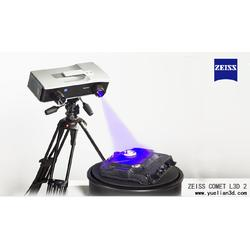 蔡司ZEISS COMET L3D 2 三维扫描仪图片