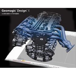 逆向工程软件Design X图片