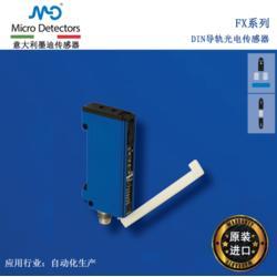 光纤放大器,光纤光电传感器,FX3/0N-0F图片