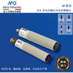 光电传感器 ,MV4/A0-0E,墨迪 Micro Detectors图片