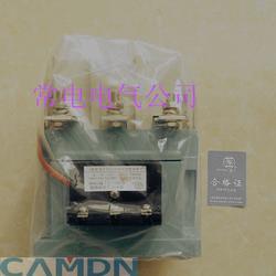 CJ20Z-63A直流接触器质量保证 安全使用图片