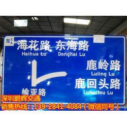 交通标志牌的材料,道路指示牌的配置有哪些图片
