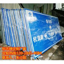 标志牌反光膜的要求,道路标志牌的尺寸要求图片
