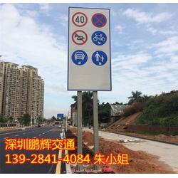 城市道路标志牌要求,道?#20998;?#31034;牌厂家图片