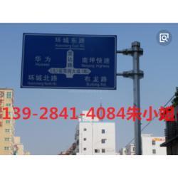 道路标志牌是有哪些部分组成,交通指示牌厂家图片