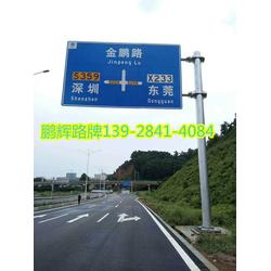 悬臂式道路指示牌的介绍,标志牌的功能及图片