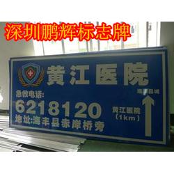 城市主道路标志牌,公路标志牌尺寸,配置及图片