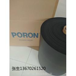 日本泡棉剖切 MS40 0.9 PORON剖片日本井上1.0图片