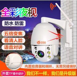 监控器生产厂家 2.5寸室外摇头机 旋转摄像头生产厂家 插卡摄像头厂家 监控球机外壳图片