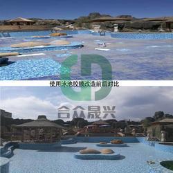 戏水池游泳池马赛克脱落翻新专用材料,不用处理基础直接铺装图片