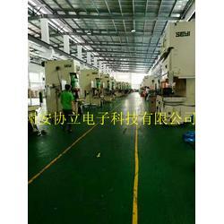 安协科技欧洲CE标准设计HA-2640超强抗干扰安全光栅厂家价格