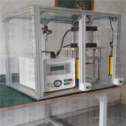 安协科技HNG-1620安全光栅,自动化线路板测试机安全防护器图片