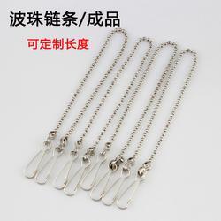 直径2.4mm金属吊牌链条波珠链钥匙链装饰广告链条银色珠链图片