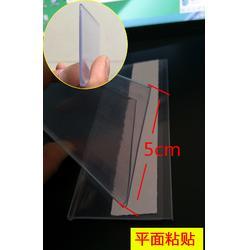 5cm宽透明标签牌仓库标识牌塑料粘贴标价条货架标识牌贴面条图片
