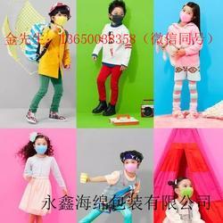 儿童海绵口罩永鑫海绵包装有限公司图片