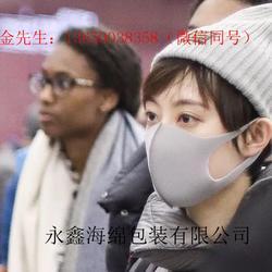 明星同款口罩永鑫海绵包装亚博ios下载图片