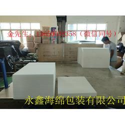 海绵生产厂家永鑫海绵包装有限公司图片