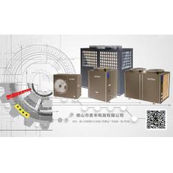 空气能安装,热泵安装,空气能维修,热泵维修图片