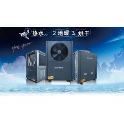 空气能热水器商用主机10P吨地暖供暖泳池3匹5p源热泵家用空调取暖图片