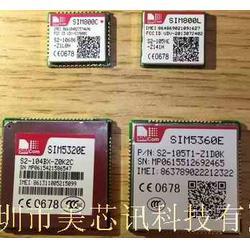SIMCOM 代理现货 SIM800C图片