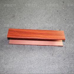 木纹铝方通供应商图片