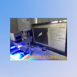 光纤视觉激光打标机MV100-20F图片