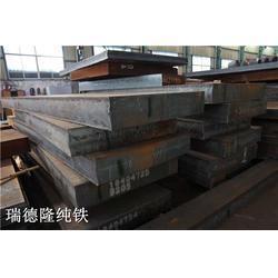 瑞德隆太钢除锈炉料纯铁YT01纯净度高图片