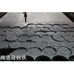 磁粉离合器用纯铁电工纯铁电磁纯铁图片