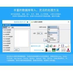 中琅领跑水果粘贴标签制作软件图片