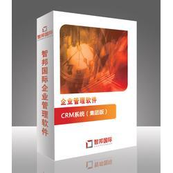 CRM系统集团版,智邦国际crm软件图片