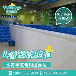 拆装式玻璃儿童游泳池产后恢复中心大型亲子水育泳池图片