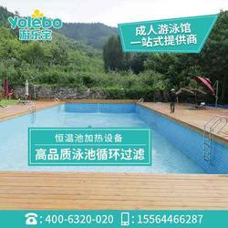 健身會所泳池鋼構組裝設備半標室內游泳池拼接式游泳池圖片