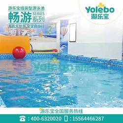 游乐宝拆装式成人游泳池游泳馆设备加盟恒温游泳池图片