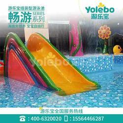 游乐宝亲子室内游泳池儿童室内水上乐园恒温乐园戏水设备图片