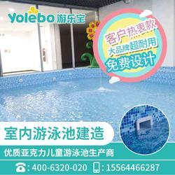 親子恒溫游泳池大型兒童鋼結構泳池設備組裝恒溫泳池圖片